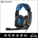 【海恩數位】德國 森海塞爾 SENNHEISER GSP 300 優質入門電競款