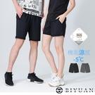 涼感降溫【OBIYUAN】大彈力 超柔滑 專櫃材質 運動短褲 共2色【ER88145】