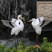 花園動物擺件--庭院景觀裝飾花園擺件 模擬白鷺仙鶴園林擺設工藝品樹脂動物雕塑  YYS 東川崎町