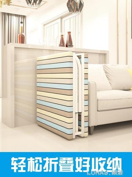 摺疊床單人午休辦公室午睡簡易便攜家用陪護租房成人木板鐵床 樂活生活館