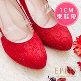 1cm彈力柔軟透明隱形束鞋帶一對 - 鞋子太大會掉腳專用