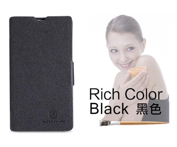 ☆愛思摩比☆~NILLKIN NOKIA LUMIA 520 新皮士鮮果系列超薄皮套 磁扣皮套