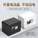歐美特保險櫃家用全鋼智能wifi指紋保險箱密碼箱小型入墻入衣櫃 3C優購
