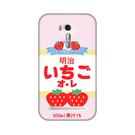 [機殼喵喵] 華碩 asus ZenFone go tv ZB551KL 手機殼 軟殼 保護套 草莓牛奶