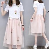 休閒套裝夏季女新款韓版時尚網紗裙兩件套 mc9639【3C環球數位館】