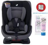 奇哥 - Joie - tilt 0-4歲雙向汽車安全座椅(汽座) 灰黑3680元【+贈貝恩嬰兒乳液】