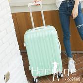 行李箱女拉桿萬向輪26學生男旅行密碼箱包24皮箱子小清新韓版28寸 衣涵閣.