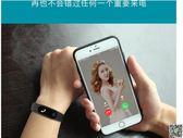 智慧心率多功能運動手環男女vivo小米oppo華為3蘋果安卓通用手錶 DF 都市時尚