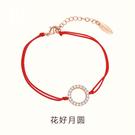 手繩 真愛至上情侶紅繩手鍊女簡約學生手工編織幸運手繩 4色