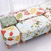 園客廳布藝凳子小圓凳沙發凳子換鞋凳家用布墩小板凳茶幾凳 QG28633『MG大尺碼』