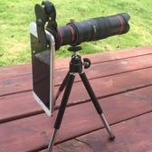 望遠鏡 ㊣手機長焦22倍高清蘋果華為通用變焦望遠鏡釣魚直播外置拍照神器 8號店