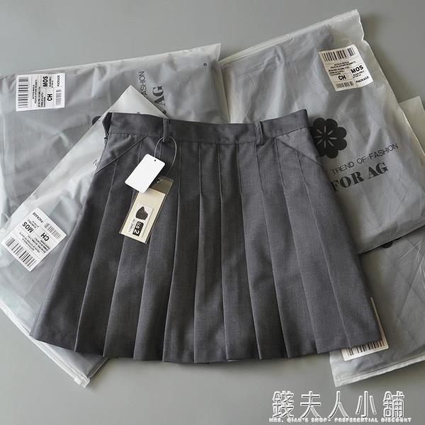 工廠外貿原尾單女裝高腰百褶裙短裙剪標尾貨西裝A字顯瘦半身裙褲 「錢夫人小鋪」