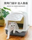 貓砂盆全封閉式超大號防帶砂貓咪廁所特大號...