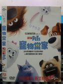 影音專賣店-N06-048-正版DVD【寵物當家】-卡通動畫-國英語發音