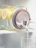 冷水壺玻璃耐熱飲料罐
