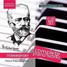 柴可夫斯基:鋼琴獨奏作品全集 CD(7片裝) 鋼琴:塔拉布果 Complete piano works  (音樂影片購)
