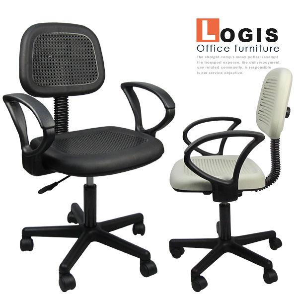 *邏爵*631-2 塑鋼辦公椅 / 電腦椅 / 書桌椅 --*實用必備款 推薦~*