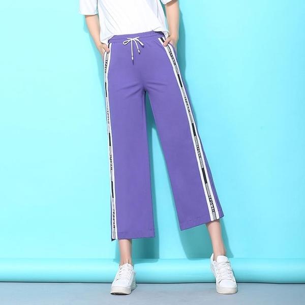 運動褲 休閒褲 玖愿2020松緊腰直筒寬松高腰顯瘦側邊開叉運動褲