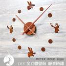 立體壁貼時鐘 工業風DIY掛鐘 仿鐵鏽麋鹿頭動物造型數字做舊風格靜音加大型擺飾時鐘-米鹿家居