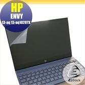 【Ezstick】HP Envy 13-aq1028TX 13-aq1029TX 靜電式筆電LCD液晶螢幕貼 (可選鏡面或霧面)