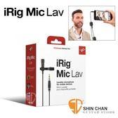 iRig Mic Lav►(迷你專業高品質麥克風)   iRig Mic Lav領夾式麥克風適合所有手機/平板