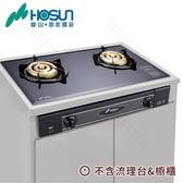 【買BETTER】豪山瓦斯爐/豪山牌瓦斯爐 SK-2059玻璃面板歐化嵌入瓦斯爐★送6期零利率