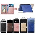 三星 S21 A72 A52 A32 Note20 Ultra A42 5G A71 A51 S20+ 曼陀羅卡夾 透明軟殼 手機殼 保護殼