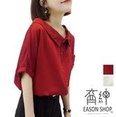EASON SHOP(GW8734)韓版素色娃娃領短袖雪紡白襯衫排釦翻領小口袋女上衣服寬鬆落肩排釦小清新顯瘦