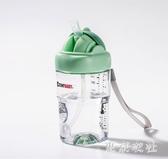 嬰兒學飲杯耐摔重力球大寶寶兒童水杯吸管260ML LF5624【東京衣社】