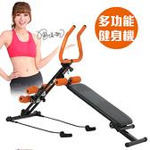【健身大師】仰臥健身板二合一訓練器【屈臣氏】