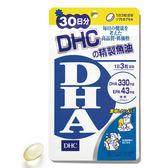 DHC精製魚油(DHA)