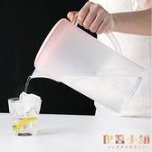 塑料冷水壺大容量涼水壺家用涼白開扎壺裝果汁瓶水壺【倪醬小舖】