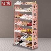 簡易防塵鞋架多層鞋櫃簡約現代家用經濟型鞋架子宿舍拖鞋架小鞋櫃