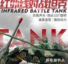 遙控坦克兒童大號充電動履帶式可發射對戰坦克越野汽車男孩玩具 CP209【棉花糖伊人】