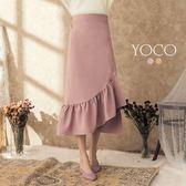 東京著衣【YOCO】浪漫街頭排釦荷葉不對稱下擺長裙-S.M.L(180136)