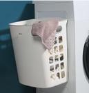 收纳篮 臟衣籃衣服收納筐浴室家用衛生間壁掛式裝放衣物洗衣婁簍框桶籃子【快速出貨八折鉅惠】