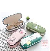 全館8折上折明天結束眼鏡盒 簡約小清新帆布男女學生韓國復古優雅眼鏡收納盒