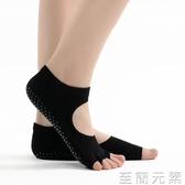 瑜伽襪瑜伽襪  防滑女普拉提健身軟底防滑半趾五指襪舞蹈地板襪子至簡元素