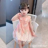 女童洋裝 女童夏裝兒童韓版無袖公主裙2021女孩夏季洋氣秋裝連身裙寶寶裙子 美物生活館