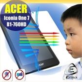 【Ezstick抗藍光】ACER Iconia One 7 B1-760 平板專用 防藍光護眼鏡面螢幕貼 靜電吸附