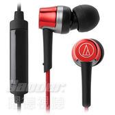 【曜德 / 新上市】鐵三角 ATH-CKR30iS 紅 輕量耳道式耳機 智慧型專用線控 ★免運★送收納盒★
