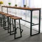 鐵藝美式實木吧台桌椅3桌+16椅