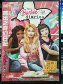 影音專賣店-P03-518-正版DVD-動畫【芭比之奇幻日記 國英語】-
