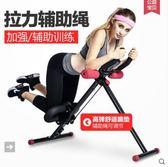 健身器材家用腰部收腹機BS14841『黑色妹妹』