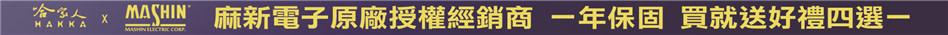 hakkafamily-headscarf-437axf4x0948x0035-m.jpg