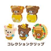 Hamee 原價65 懶懶熊 拉拉熊 蜂蜜森林收穫祭 留言夾 memo夾子 封口夾 蜜茶熊 懶熊妹 (任選) FT37201