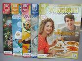 【書寶二手書T3/語言學習_PMZ】大家說英語_2013/8~12月間_共5本合售_用餐禮儀知多少等_附光碟