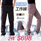 CS衣舖【兩件698】夏日薄款 美式造型...