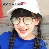 青陌兒童防輻射眼鏡防電腦手機游戲護目鏡防藍光眼鏡框眼睛