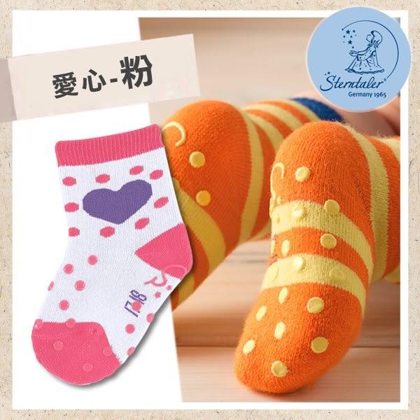 防滑學爬襪-愛心粉(8-10cm) STERNTALER C-8011606-806
